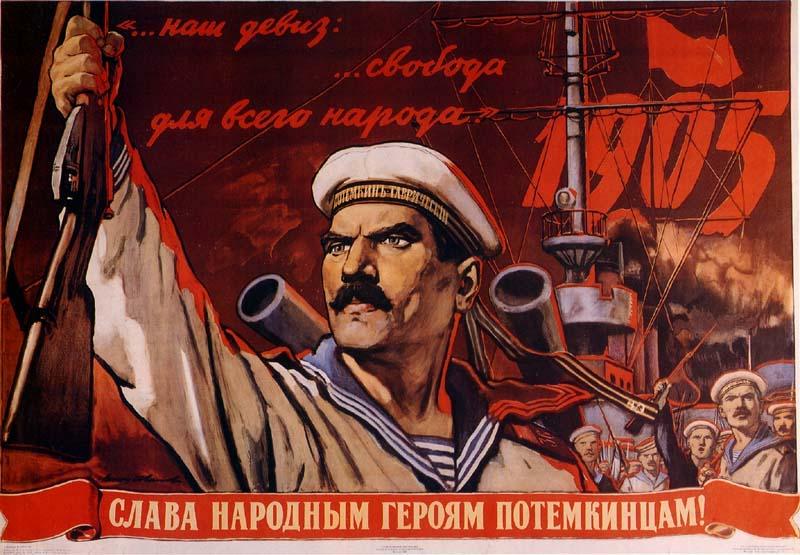 Potemkin affiche