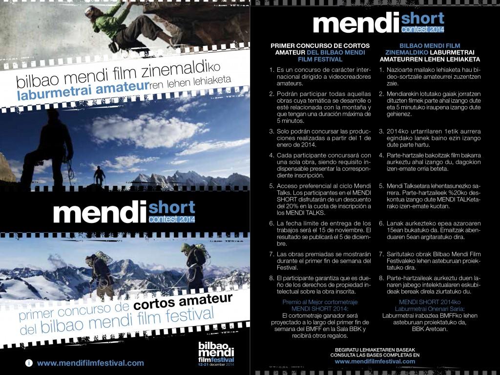 mendishort_2014
